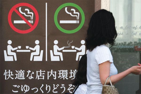 Diskriminasi Terhadap Para Perokok di Jepang