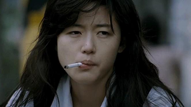 rokok korea selatan