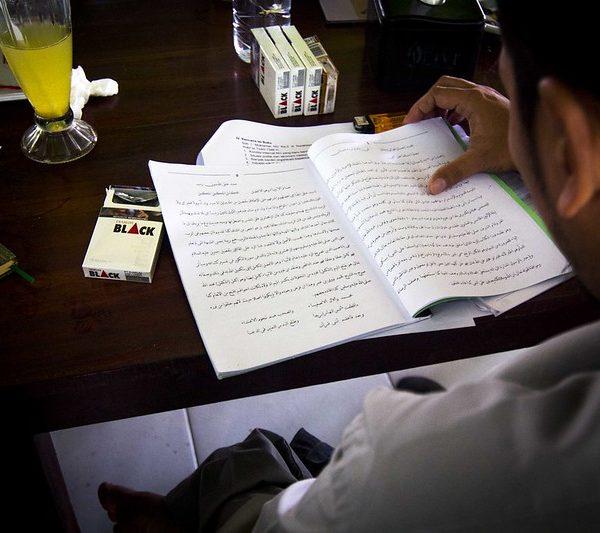 indutri kretek indonesia